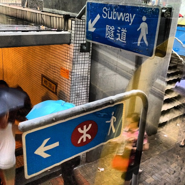 thru the #bus window - where do you want to go today: #MTR or #subway? #hongkong #hk #hkig