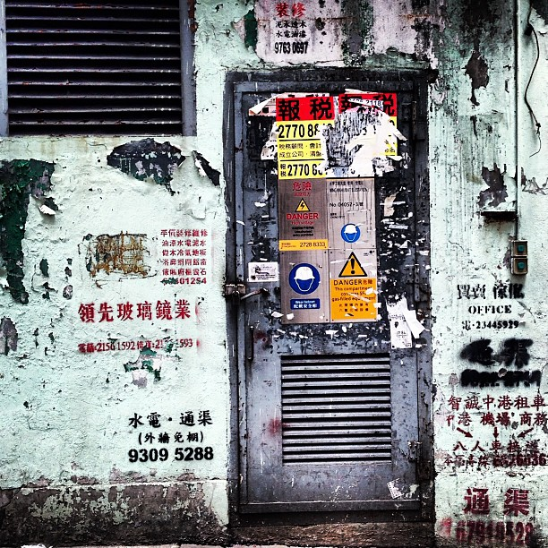 #urban #decay - a #backlane #wall. #hongkong #hk #hkig