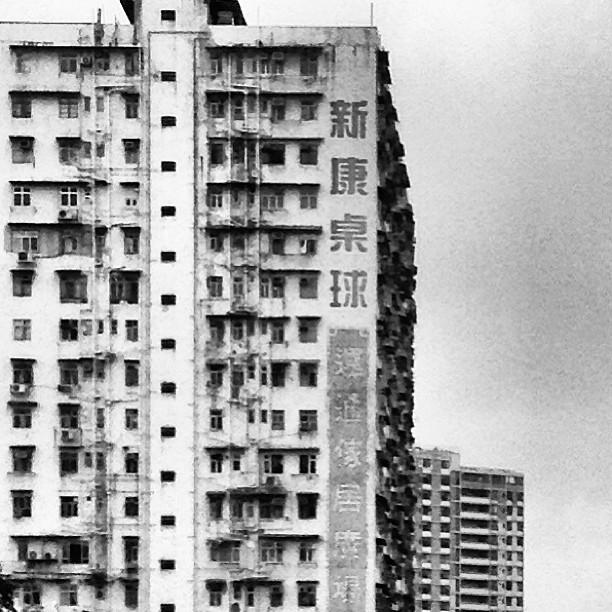 #urban #decay - an #old and #faded #building. #hongkong #hk #hkig