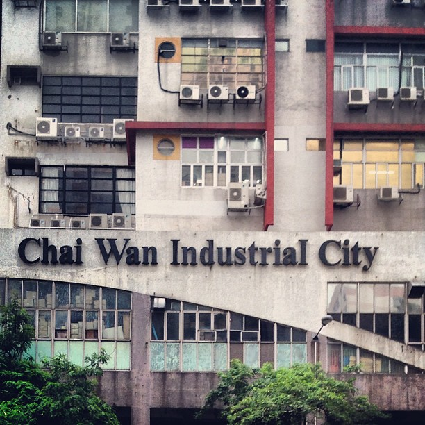 #urban #decay - #chaiwan #industrial #city. #hongkong #hk #hkig