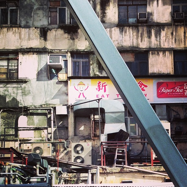 #urban #decay - #old rundown #buildings in #kwuntong. #hongkong #hk #hkig
