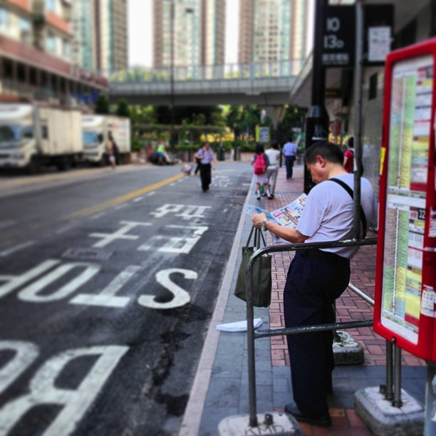 #waiting for the #bus - the #morning #commute. #hongkong #hk #hkig