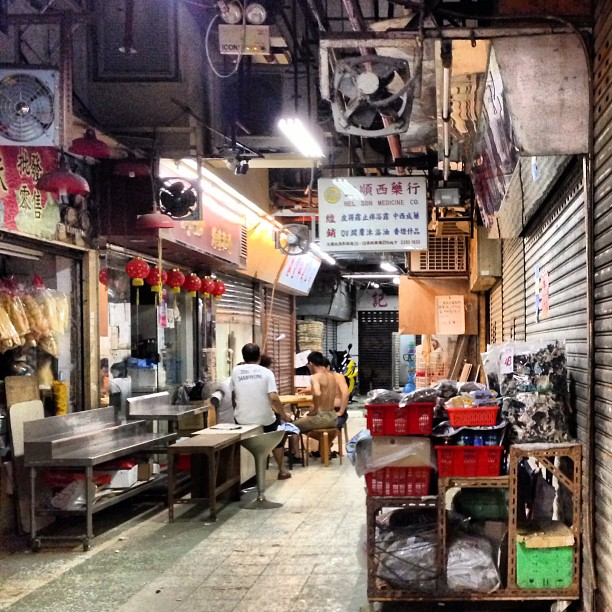 An #old indoor #market in #hongkong. #hk #hkig