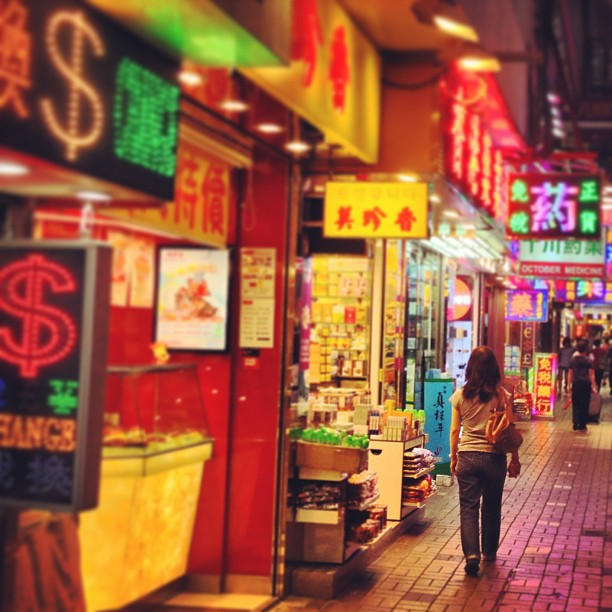 Bright lights on the sidewalks of #TsimShaTsui. #hongkong #hk #hkig