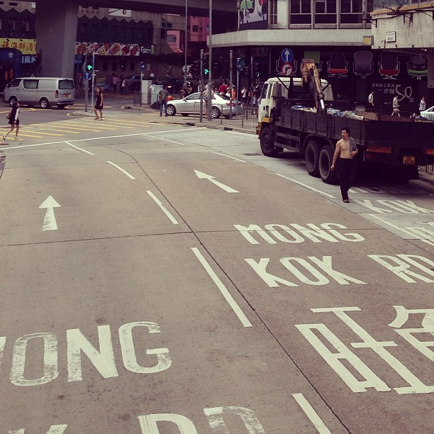 Good #morning #mongkok. #hongkong #hk #hkig