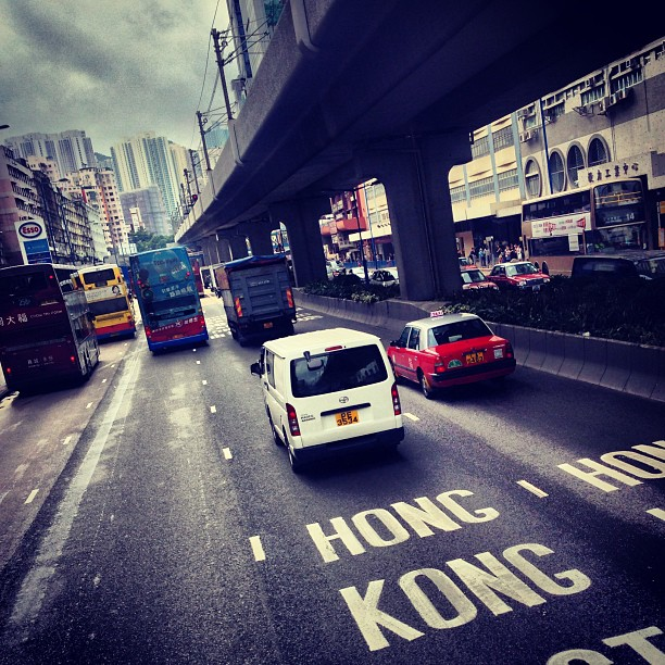 On the #road to #HongKong. #hk #hkig