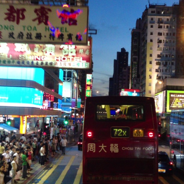 Riding the #bus into #mongkok at #dusk. #hongkong #hk #hkig #hkvideo #instavid