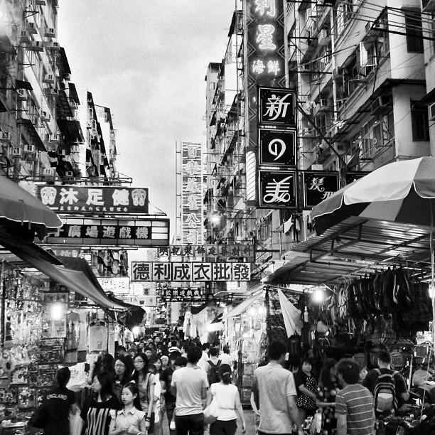 Sham Shui Po street market in Black and White - Hong Kong ...