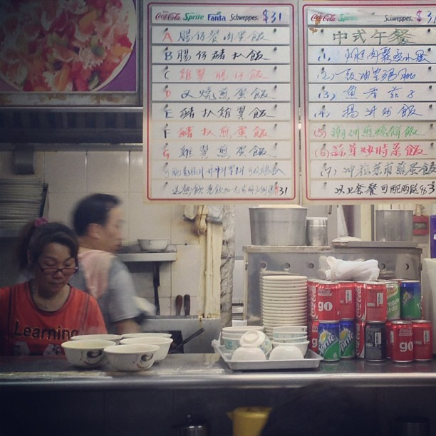 The #kitchen #counter at an #old school #diner in #KwunTong. #hongkong #hk #hkig