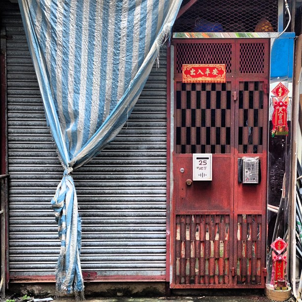The #old #metal #shutter and #door / #gate of a #shop / #apartment in #sauwafong. #hongkong #hk #hkig