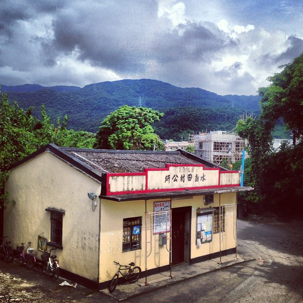 The #village #headman's office in a #newterritories village. #hongkong #hk #hkig #old #house