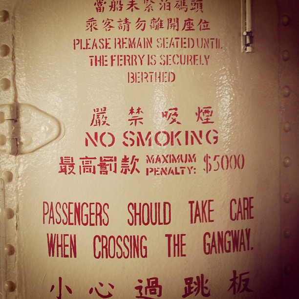 The #warning #sign on the #ferry. #hongkong #hk #hkig