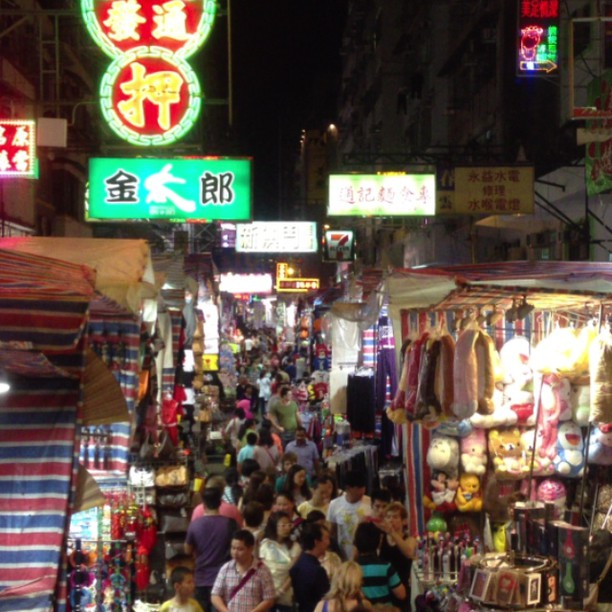 #TungChoi #street #market - better known as the #ladiesmarket in #mongkok. #hongkong #hk #hkig #hkvideo #instavid