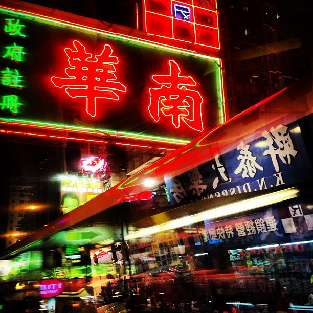 #abstract - dreaming of #neon #nights in #hongkong. #hk #hkig
