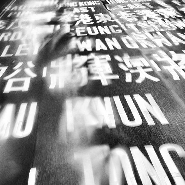 #abstract - #road #signs from a #rain blurred window. #hongkong #hk #hkig