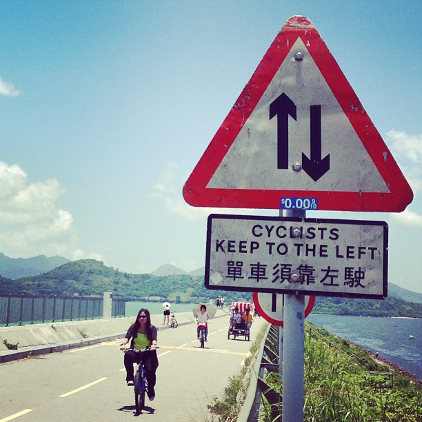 #cyclist keep left - #road #sign on the #plover #cove #dam. #hongkong #hk #hkig