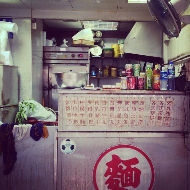 #greasy #diner in #tailoktsui. #hongkong #hk #hkig
