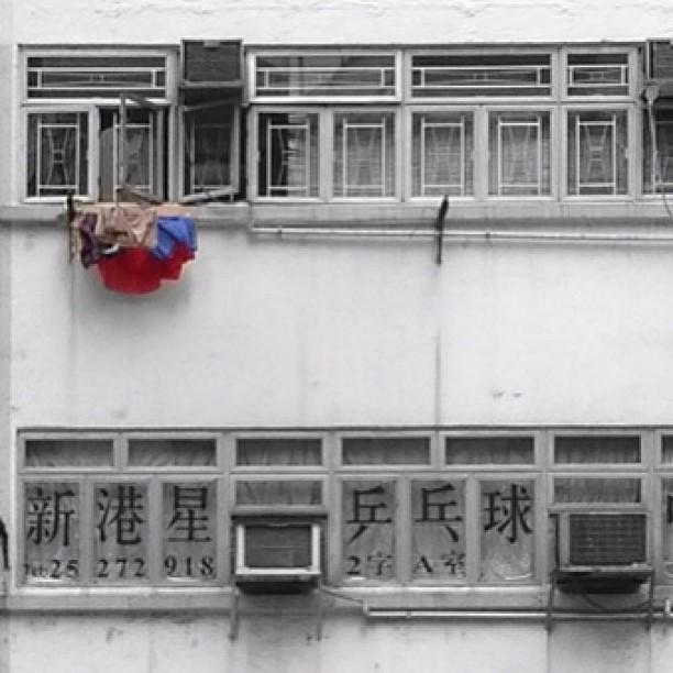 #laundry on a #tonglau. #hongkong #hk #hkig