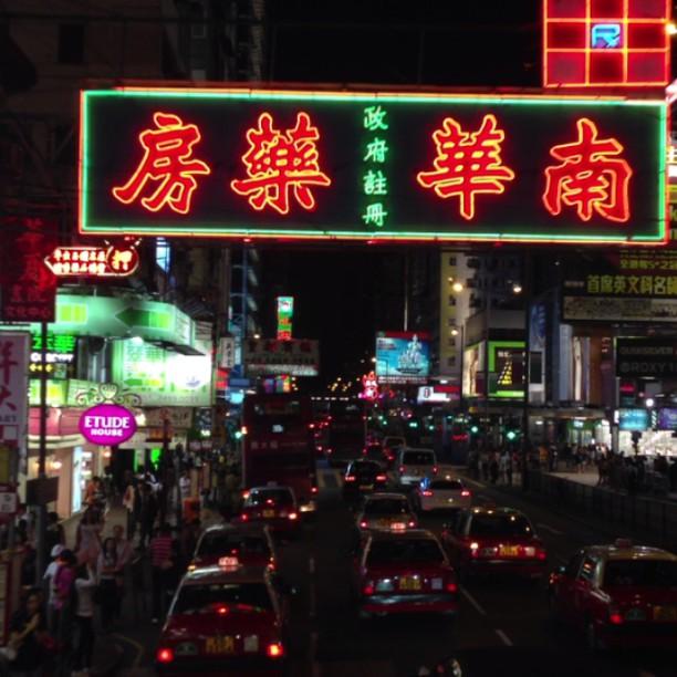 #mongkok approach by #bus. #hongkong #hk #hkig #hkvideo #instavid