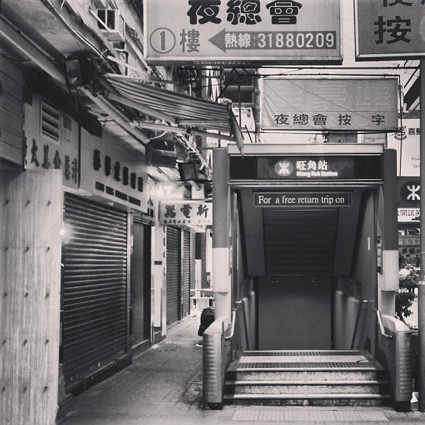 #mongkok #mtr #station exit A, is #empty in the early #morning hours. #hongkong #hk #hkig
