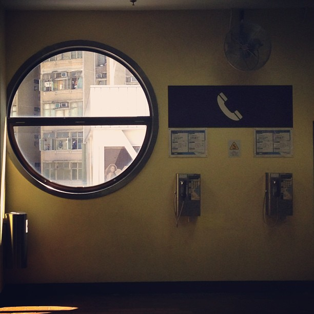 #porthole #window and #payphones. Old school ID at the #taiwo #mtr #station. #hongkong #hk #hkig