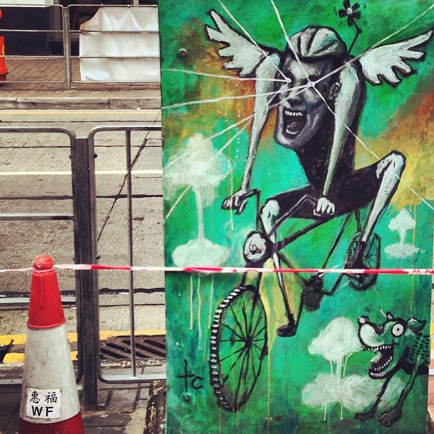 #street #art / #graffiti in #kwuntong. #hongkong #hk #hkig