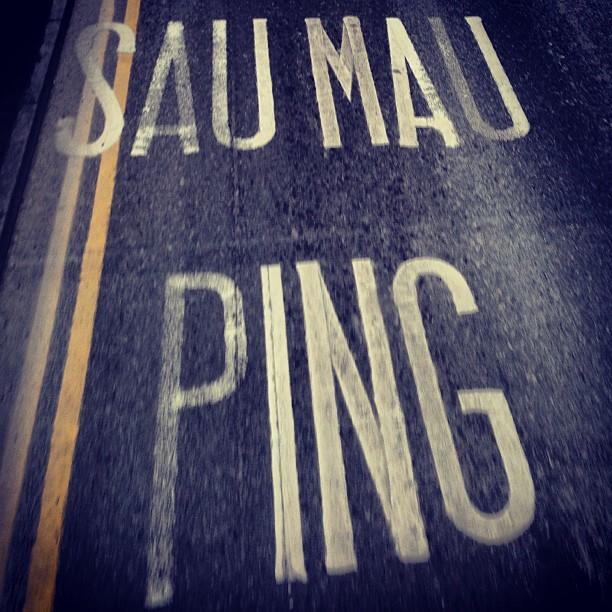 the #road to #saumauping. #hk #hongkong #hkig
