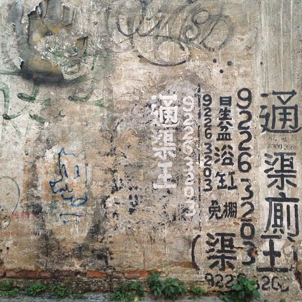 #urban #decay - why do plumbers like to scrawl #advertisements on the #wall? #hongkong #hk #hkig