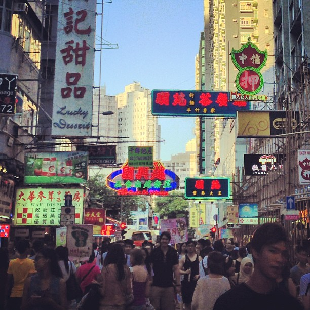 A warm #evening in #mongkok. #hongkong #hk #hkig