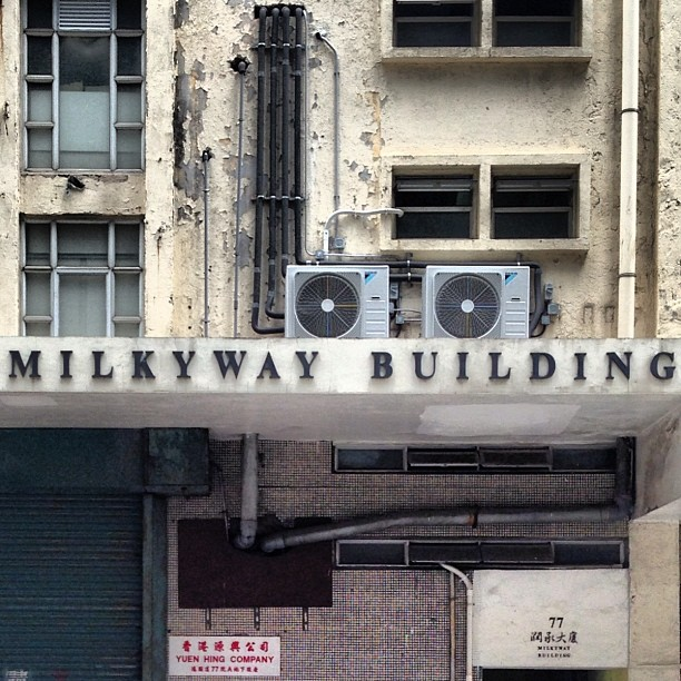 Take a trip across the #milkyway... #building, that is. #industrial #decay in #kwuntong. #hongkong #hk #hkig
