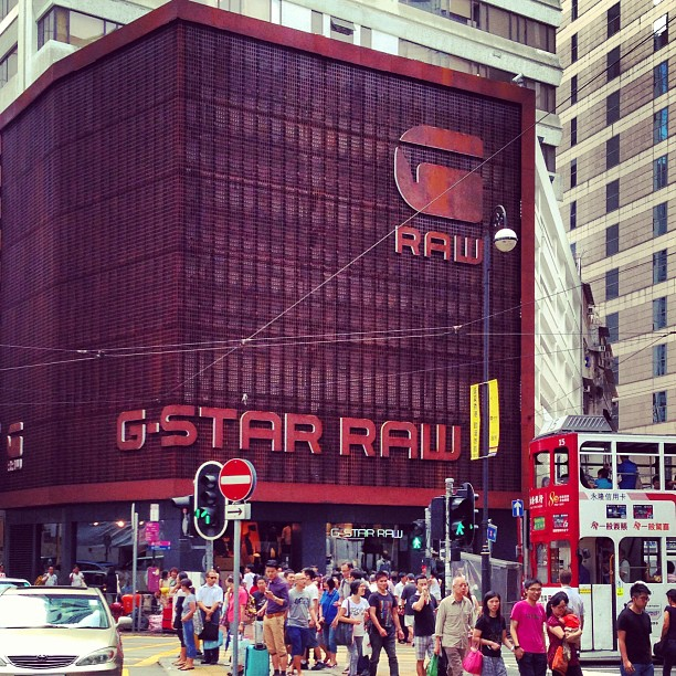 The #GStarRaw #shop in #CausewayBay. #hongkong #hk #hkig #shopping