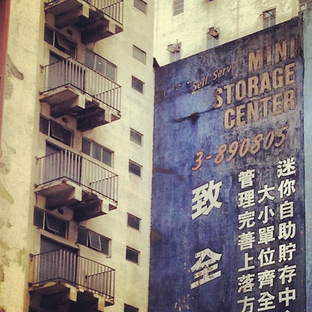 #industrial #decay - a storage centre in #KwunTong. #hongkong #hk #hkig