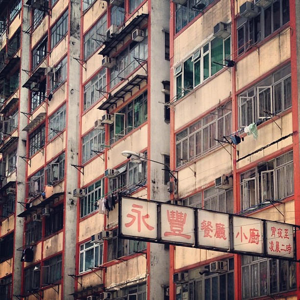 #old #taikoktsui. #hongkong #hk #hkig