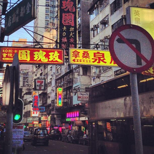 #street scene - #mongkok. #hongkong #hk #hkig