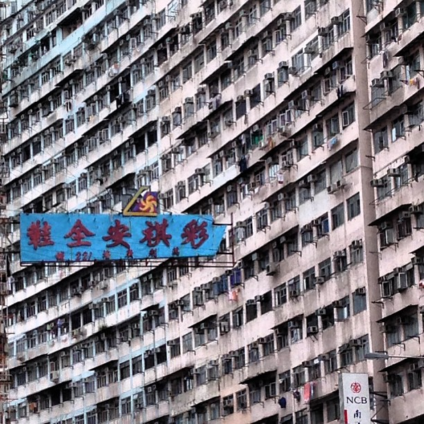 #urban #decay and #density - residential blocks at #QuarryBay. #hongkong #hk #hkig