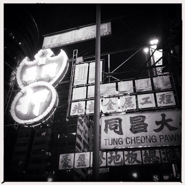 #hongkong #noir. #mono #hk #hkig