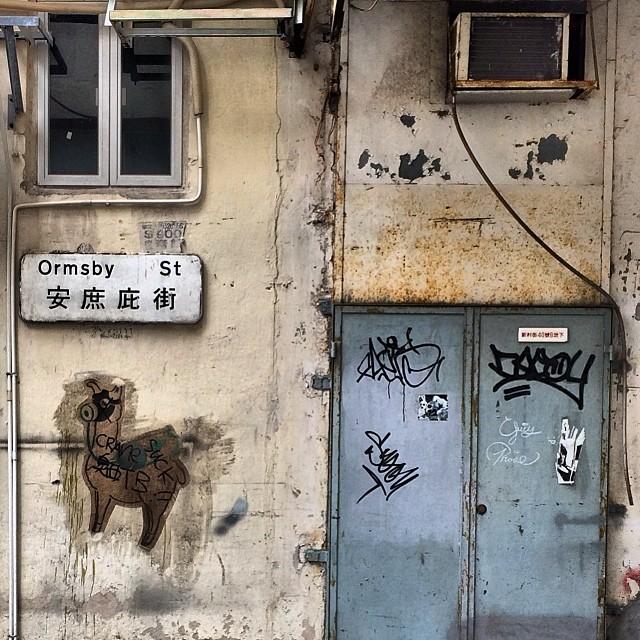 #Ormsby #Street in #TaiHang. #hongkong #hk #hkig