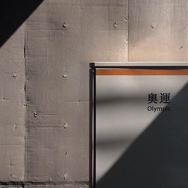 #Shadows. #hongkong #hk #hkig