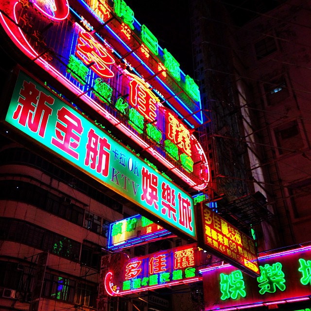 Stacks of #neon. #hongkong #hk #hkig