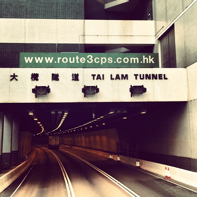 The #TaiLam #tunnel. The longest #road / #highway tunnel in #hongkong. #hk #hkig