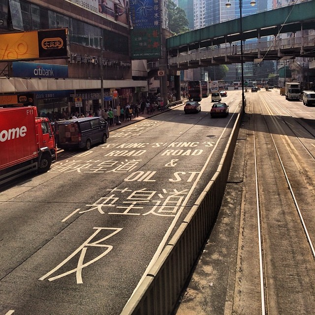 Which way to #KingsRoad and #OilStreet? #streets and #roads of #hongkong. #hk #hkig