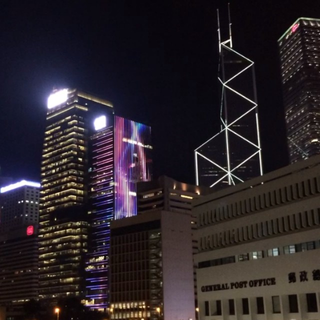 #building #lights sure have come a long way. Checkout the lights on that! #hongkong #hk #hkig #hkvideo #video #instavid