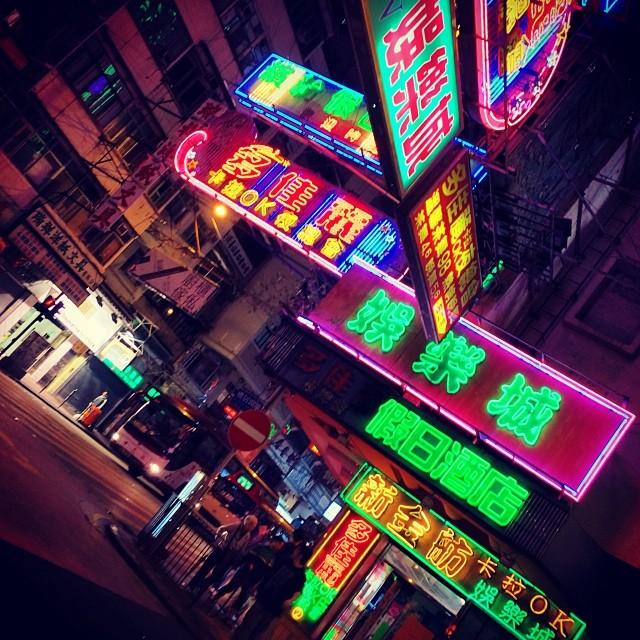 #neon stacks. #hongkong #hk #hkig