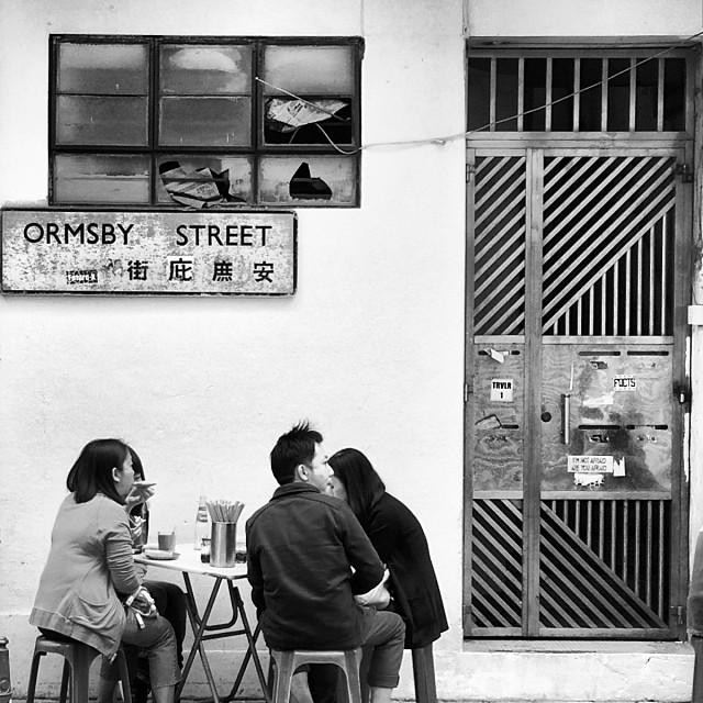 #roadside #dining along #Ormsby #Street #hongkong #hk #hkig