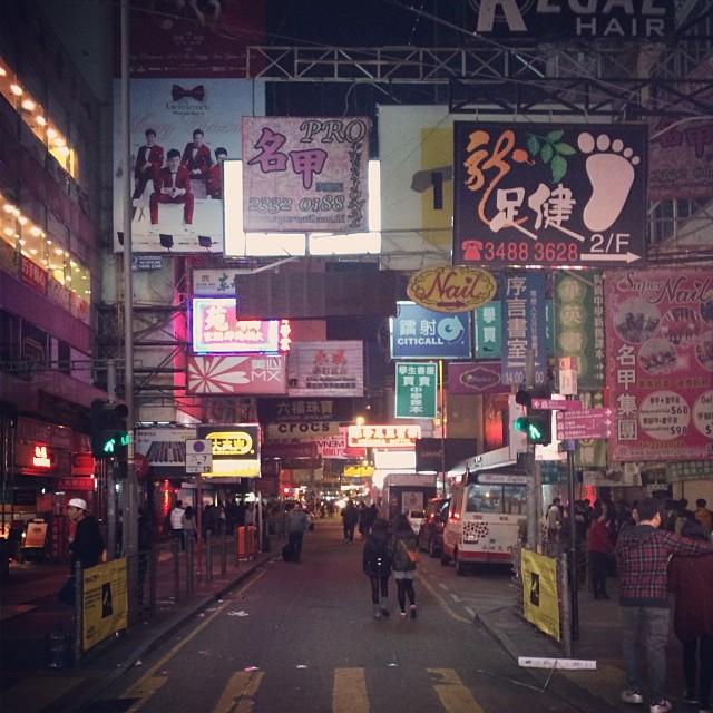 Past midnight, a rare #neon-less #mongkok. #hongkong #hk #hkig