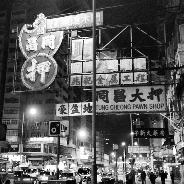 #hongkong #noir - a #pawnshop #sign hangs over traffic. #mongkok #hk #hkig #mono