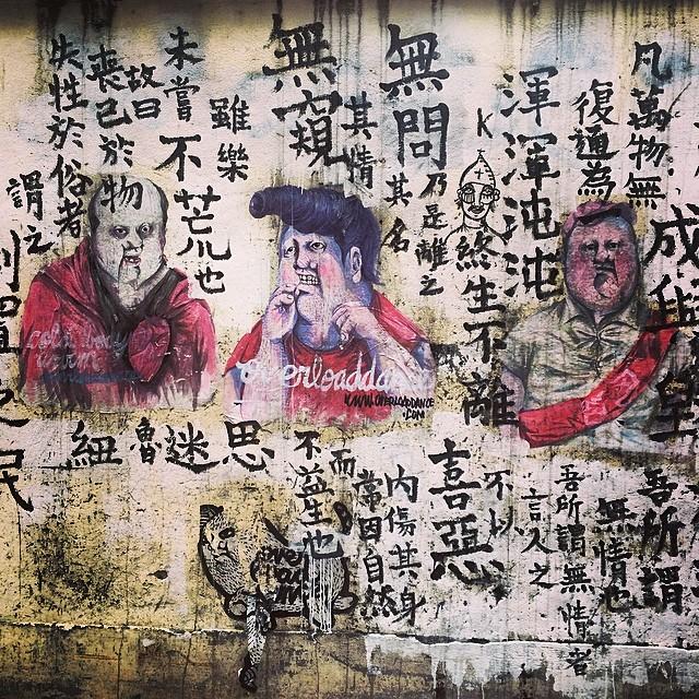 Awesome #graffiti / #streetart on #PakTszLane. Wish I knew what it says. #hongkong #hk #hkig