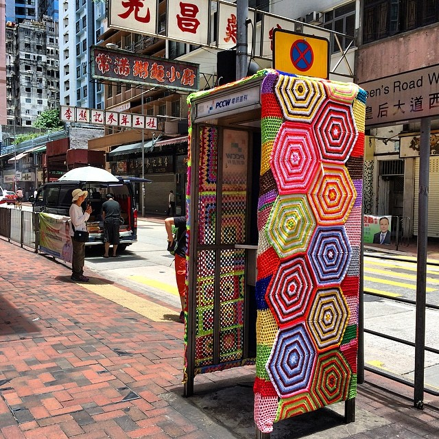 Knitting Yarn Hong Kong : Guerrilla knitting in sheung wan has escalated hong kong