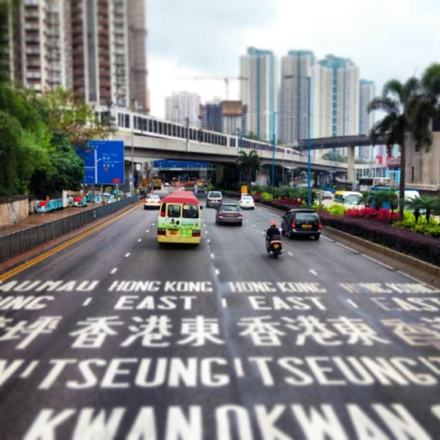 #HongKong #East? #highway #road #hk #hkig