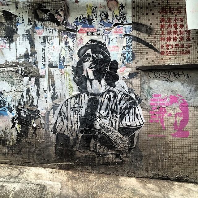 More paste-up style #streetart in #Central. #graffiti #hongkong #hkig